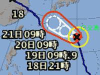 台風19号 台風経路図 20180818