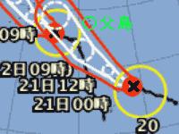 台風20号 台風経路図 20180820