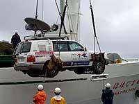 衛星インターネット中継車(CGS)