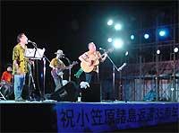 小笠原諸島 返還35周年記念事業