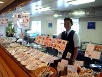 おがさわら丸 船内レストラン
