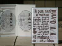 DVD Hula`Ohana2010