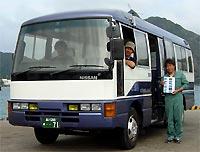 小笠原観光2