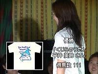エコTシャツ審査発表