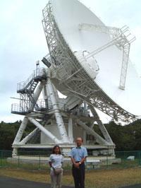 国立天文台VERA小笠原観測局 - 20m電波望遠鏡