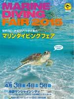 marine-diving2015
